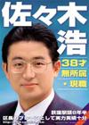 poster15_mini